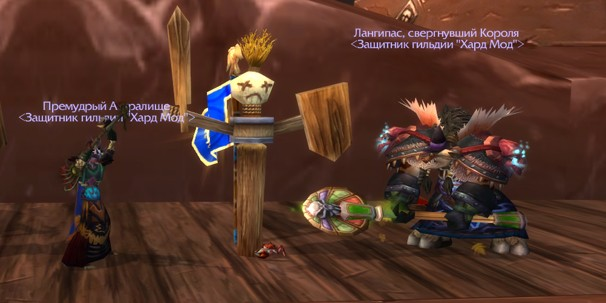 World of Warcraft: Cataclysm. Учебник гильдмастера