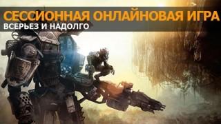 Hearthstone — сессионная онлайновая игра года