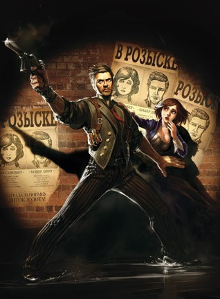 Мир BioShock Infinite