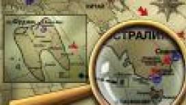 Руководство и прохождение по 'Братья Пилоты: Обратная сторона Земли'