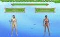 Вердикт. Пляжный волейбол (Beach Volleyball)