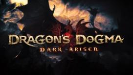 Четыре причины сыграть в Dragon's Dogma: Dark Arisen на ПК