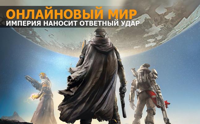 World of Warcraft  — онлайновый мир года