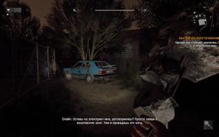 Общество мертвых трейсеров. Обзор Dying Light