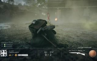 Battlefield 1. Фронтовые записки