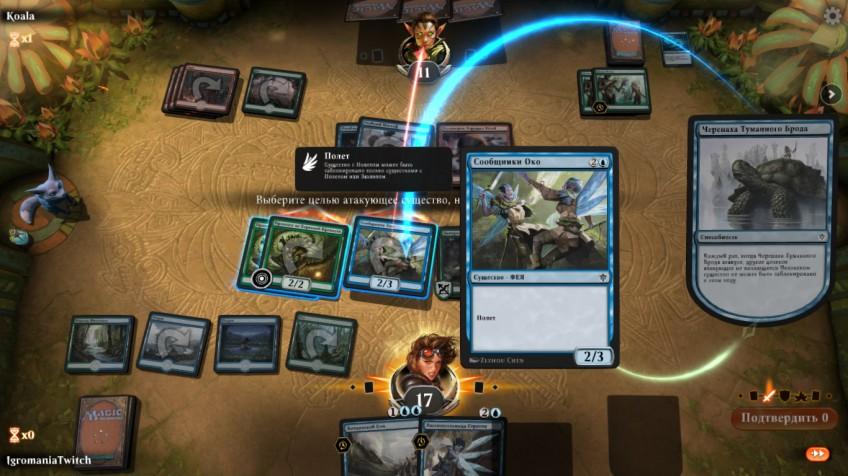 Обзор Magic: The Gathering Arena. Возвращение единственной и неповторимой ККИ