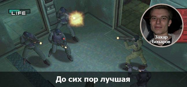 Могучая кучка: первое знакомство с PlayStation