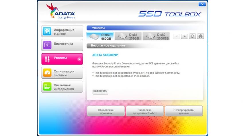 Терабайт для игр. Тест накопителя AData SX8200NP