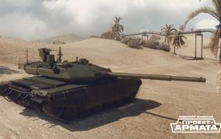 """Новая линейка танков в «Armored Warfare: Проект """"Армата""""»"""