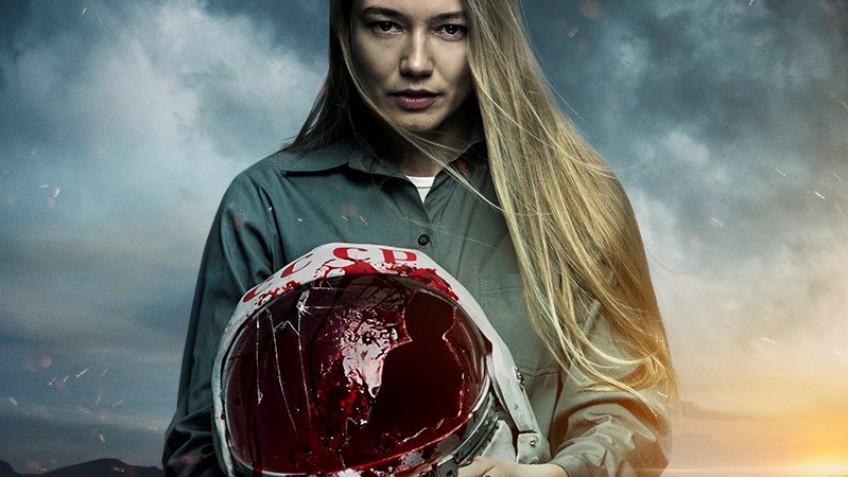 Обзор фильма «Спутник». В Казахстане никто не услышит твой крик