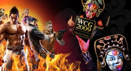 История WCG в России. Часть II: 2007—2011 годы