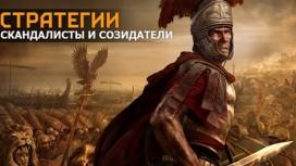 Europa Universalis IV — стратегия года