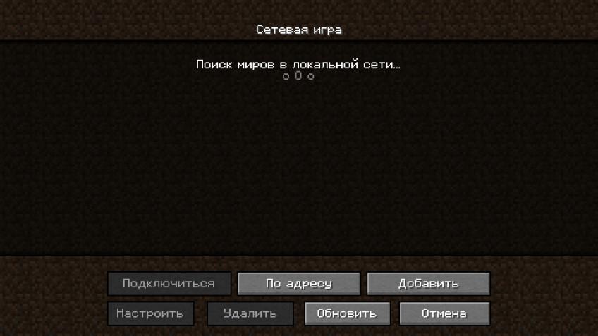 Гайд. Как создать сервер в Minecraft