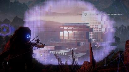 Страна вечной охоты. Обзор Horizon Zero Dawn