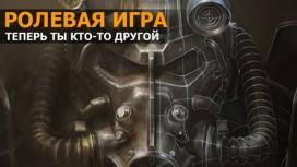 Ролевая игра: The Age of Decadence, Pillars of Eternity, «Ведьмак 3: Дикая Охота»