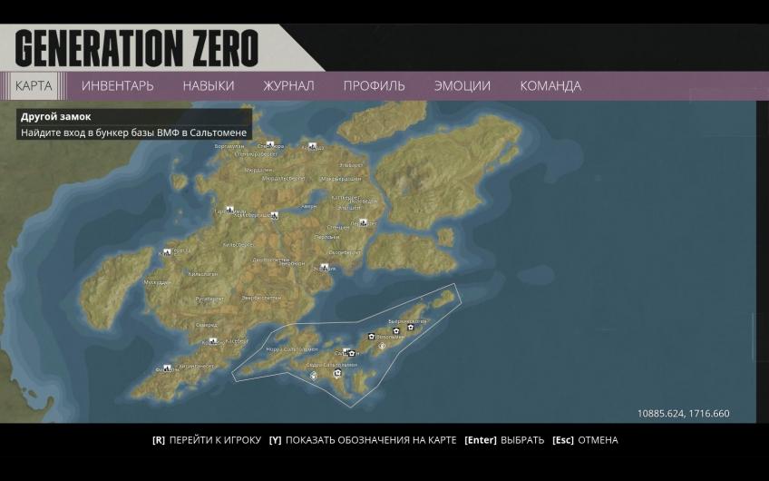 Обзор Generation Zero. Беспощадные шведские роботы