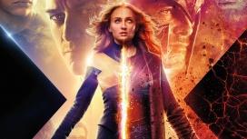 Обзор «Люди Икс: Тёмный феникс». Реквием по мутантам