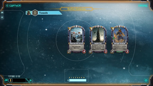 Чему карточным играм стоит поучиться у Star Crusade
