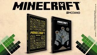 Обзор двух книг по Minecraft — «Minecraft: Только факты» и «Minecraft: Средневековая крепость»
