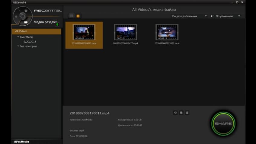 Тест устройства видеозахвата AverMedia Live Gamer Ultra