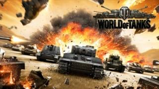 World of Tanks. Молниеносная война
