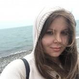 Кристина Грекова