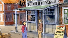Петрович строит ракету