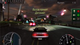 Need for Speed: Underground2