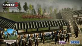 Total War: Shogun2