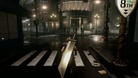 Final Fantasy VII (2020)
