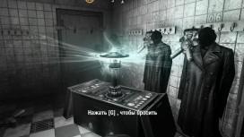 Wolfenstein (2009)