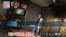 Yakuza 6: The Song of Life