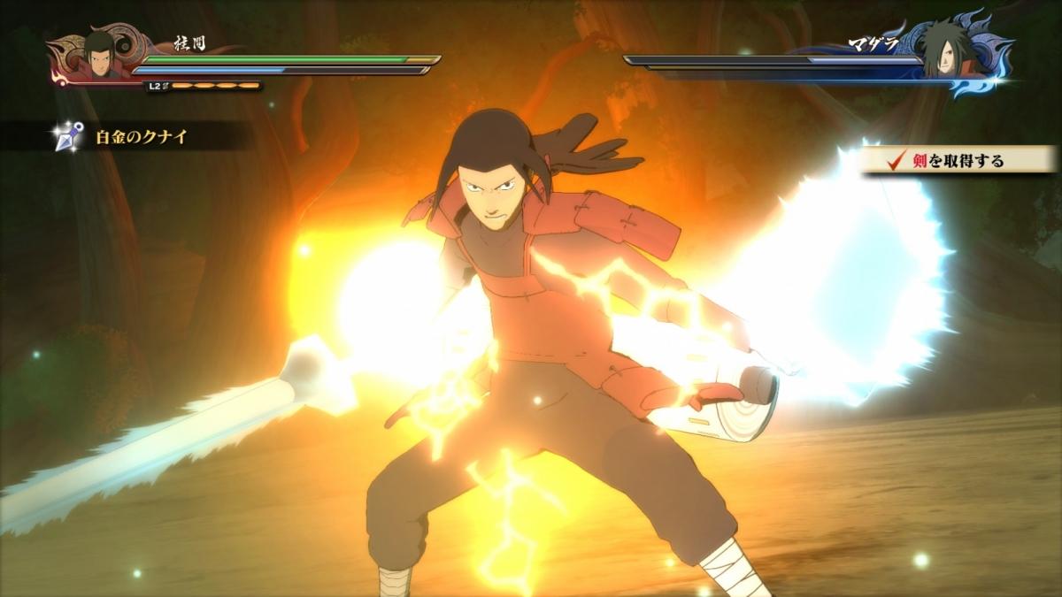 Naruto Shippuden: Ultimate Ninja Storm4