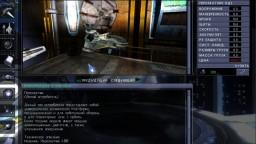 Spaceforce: Rogue Universe