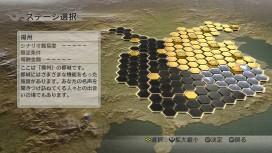 Dynasty Warriors7