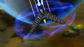 Armada 2526 Supernova