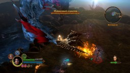 Dungeon Siege3