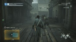 Assassin's Creed: Unity. Dead Kings