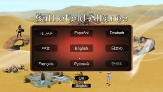 Battlefield Alliance