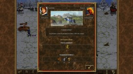 Heroes of Might and Magic 3 HD