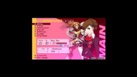 Shin Megami Tensei: Persona3 Portable