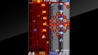 Arcade Archives OMEGA FIGHTER