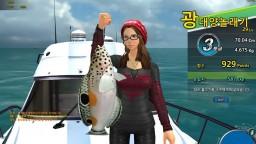 Fishing Hero
