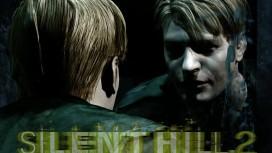 Silent Hill2