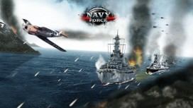 Navy Force