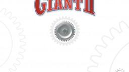 Industry Giant2