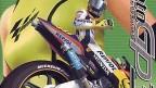 MotoGP3