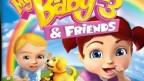 My Baby3 & Friends