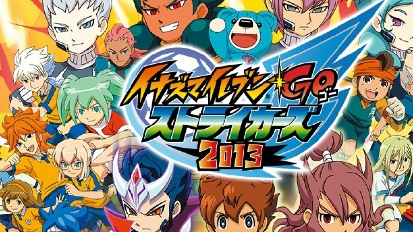 Inazuma Eleven Go: Strikers 2013