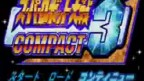 Super Robot Wars Compact 3